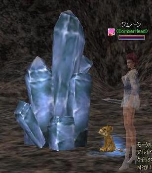 マナの原石.JPG