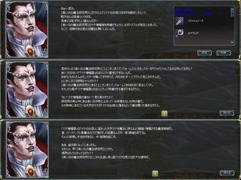 マナ増幅器.JPG