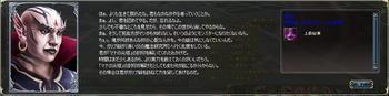 仲間の不信02.JPG