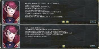 浄化と安息02.JPG