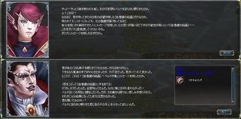 浄化と安息03.JPG