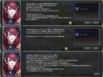 混沌とアメジスト.JPG