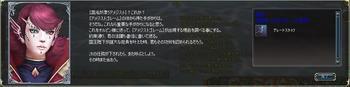 混沌とアメジスト02.JPG