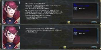 狂気の正体02.JPG