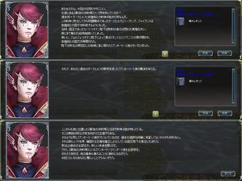 過去の清算.JPG