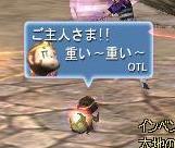 重い.JPG